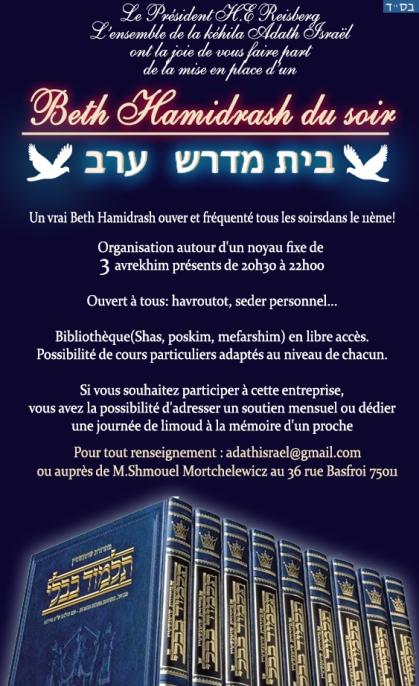 bethhamidrach