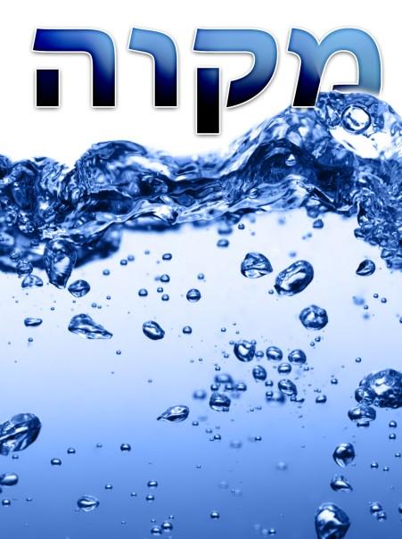 eau-03