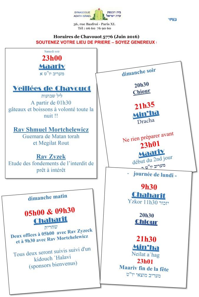 5776 Horaires de Chavouot