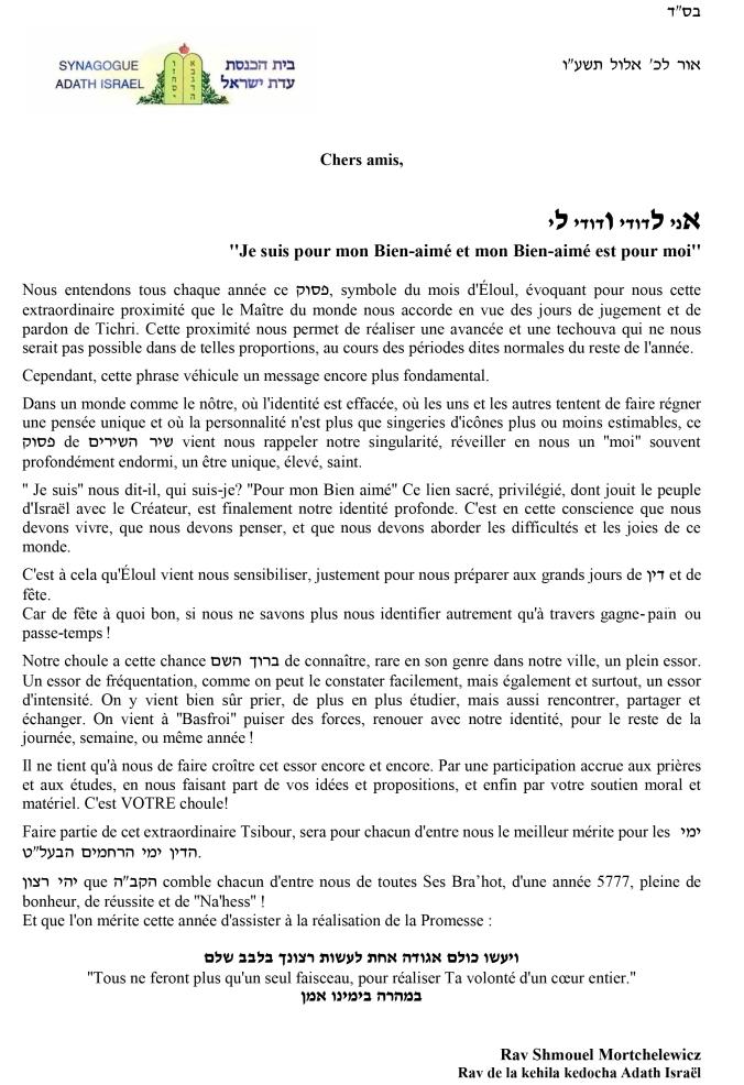 5776-01-le-mot-du-rav