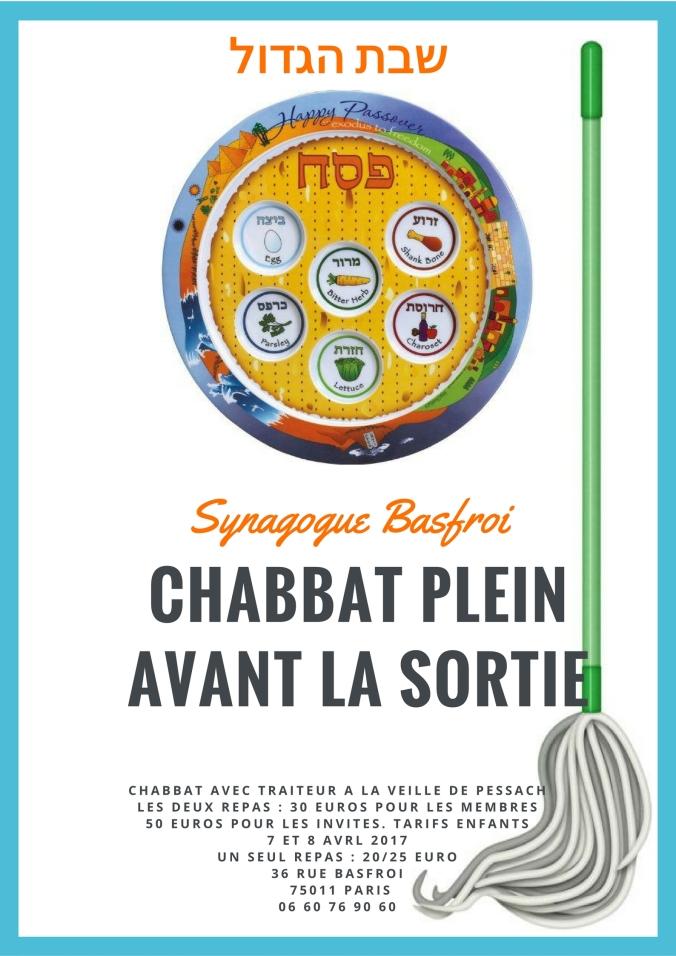chabbatPlein[1].jpg
